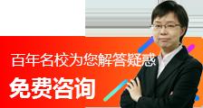 上海财经大学ACCA、CFA和CPA