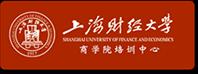 上海财经大学培训中心