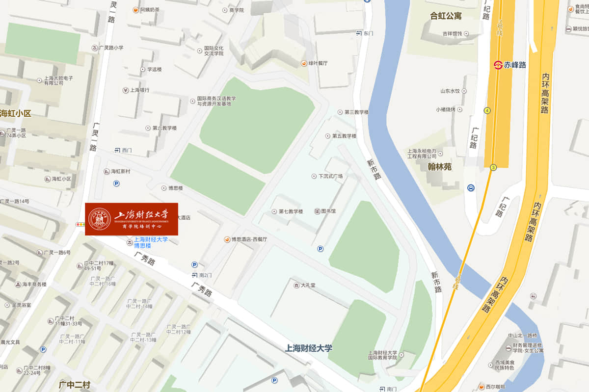上海财经大学培训中心地址