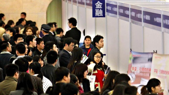 """上海金融人才指数发布,""""优胜劣汰""""效应明显,证券业薪酬竞争力看涨"""