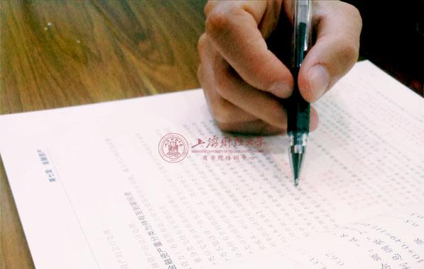 高考选会计类专业,先想清楚这几个问题!