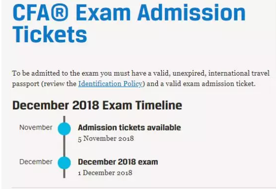 CFA协会公布2018年12月CFA准考证打印时间