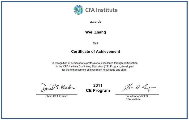 上海财经大学CFA考试证书