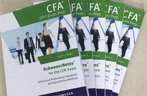 2017年全套CFA学习资料免费送!有notes、exam、教材