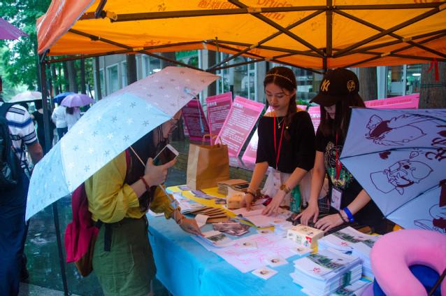 上海财经大学百年校庆:2017岁月如歌毕业季系列活动顺利举行