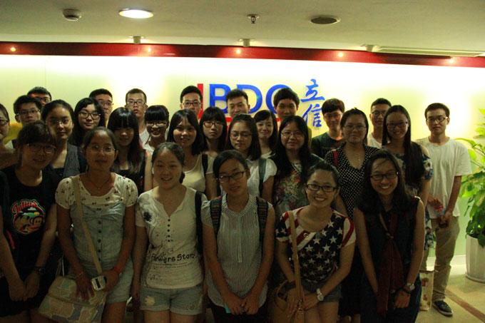 上海财经大学CPA四大暑期夏令营-知名企业参观