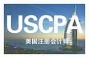 上海财经大学USCPA