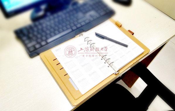 在校大学生能报考2020年CFA考试吗?
